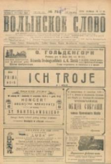 Volynskoe Slovo. G. 4, nr 750 (1924)