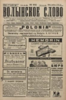 Volynskoe Slovo. G. 6, nr 982 (1926)
