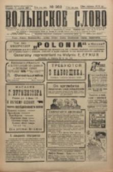Volynskoe Slovo. G. 6, nr 983 (1926)
