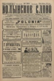 Volynskoe Slovo. G. 6, nr 984 (1926)