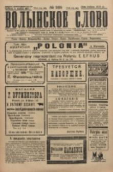 Volynskoe Slovo. G. 6, nr 985 (1926)