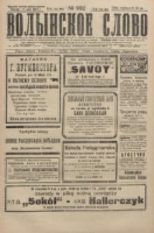 Volynskoe Slovo. G. 6, nr 992 (1926)