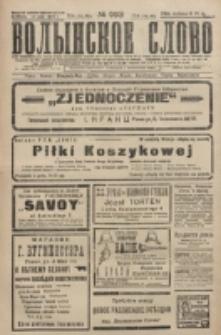 Volynskoe Slovo. G. 6, nr 993 (1926)