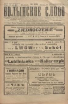 Volynskoe Slovo. G. 6, nr 995 (1926)