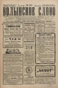 Volynskoe Slovo. G. 6, nr 997 (1926)