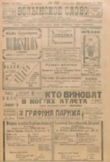 Volynskoe Slovo. G. 3, nr 516 (1923)