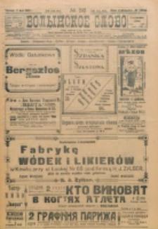 Volynskoe Slovo. G. 3, nr 518 (1923)