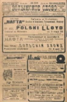 Volynskoe Slovo. G. 3, nr 626 (1923)