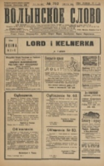 Volynskoe Slovo. G. 4, nr 752 (1924)