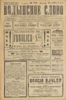 Volynskoe Slovo. G. 4, nr 759 (1924)