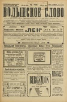 Volynskoe Slovo. G. 4, nr 765 (1924)
