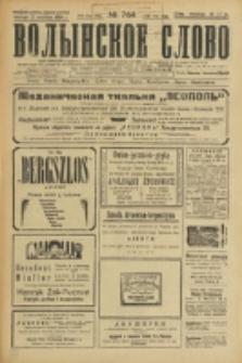 Volynskoe Slovo. G. 4, nr 764 (1924)