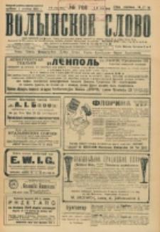 Volynskoe Slovo. G. 4, nr 768 (1924)