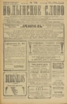 Volynskoe Slovo. G. 4, nr 766 (1924)