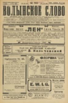 Volynskoe Slovo. G. 4, nr 769 (1924)