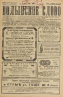 Volynskoe Slovo. G. 4, nr 783 (1924)