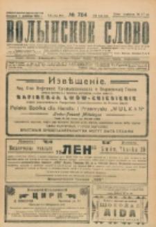 Volynskoe Slovo. G. 4, nr 784 (1924)