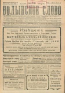 Volynskoe Slovo. G. 4, nr 788 (1924)