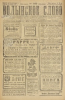 Volynskoe Slovo. G. 7, nr 1089 (1927)