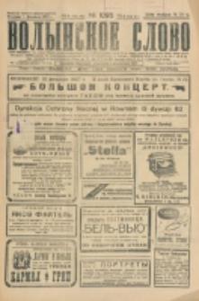Volynskoe Slovo. G. 7, nr 1095 (1927)