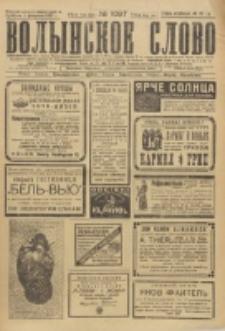 Volynskoe Slovo. G. 7, nr 1097 (1927)