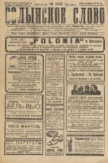 Volynskoe Slovo. G. 7, nr 1099 (1927)