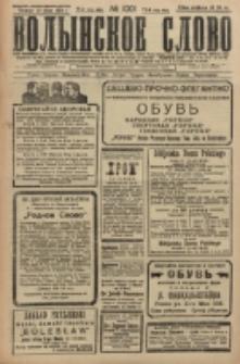 Volynskoe Slovo. G. 6, nr 1001 (1926)