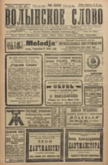 Volynskoe Slovo. G. 6, nr 1002 (1926)