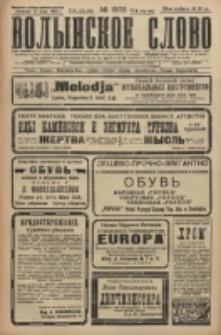 Volynskoe Slovo. G. 6, nr 1003 (1926)