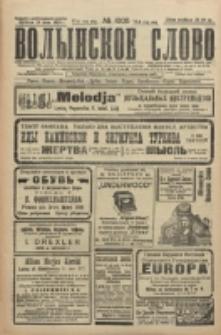 Volynskoe Slovo. G. 6, nr 1005 (1926)