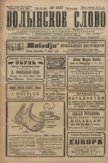 Volynskoe Slovo. G. 6, nr 1007 (1926)