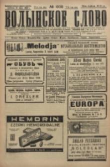 Volynskoe Slovo. G. 6, nr 1008 (1926)