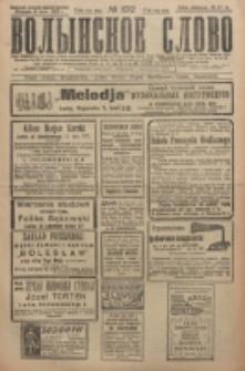 Volynskoe Slovo. G. 6, nr 1012 (1926)