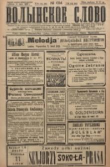 Volynskoe Slovo. G. 6, nr 1014 (1926)