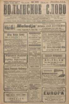 Volynskoe Slovo. G. 6, nr 1015 (1926)