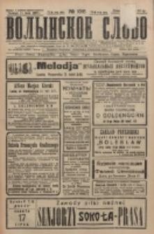 Volynskoe Slovo. G. 6, nr 1016 (1926)