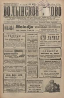 Volynskoe Slovo. G. 6, nr 1021 (1926)