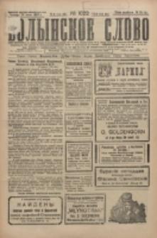 Volynskoe Slovo. G. 6, nr 1022 (1926)