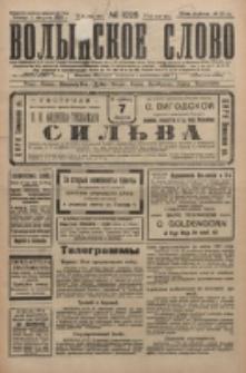 Volynskoe Slovo. G. 6, nr 1025 (1926)