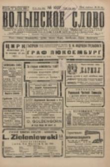 Volynskoe Slovo. G. 6, nr 1027 (1926)