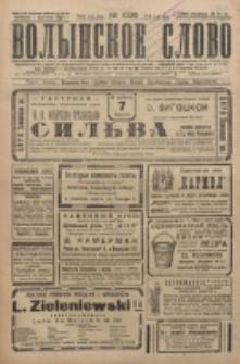 Volynskoe Slovo. G. 6, nr 1026 (1926)