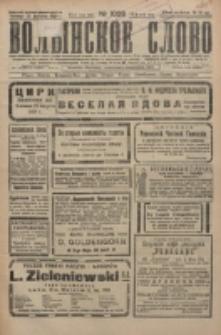 Volynskoe Slovo. G. 6, nr 1028 (1926)