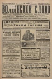Volynskoe Slovo. G. 6, nr 1029 (1926)