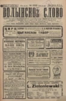 Volynskoe Slovo. G. 6, nr 1030 (1926)