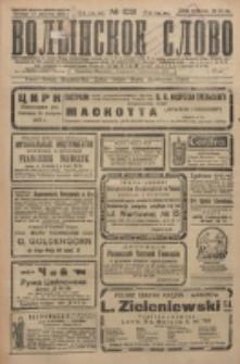 Volynskoe Slovo. G. 6, nr 1031 (1926)