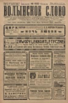 Volynskoe Slovo. G. 6, nr 1032 (1926)