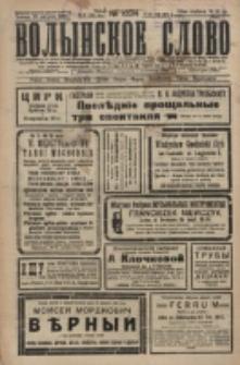 Volynskoe Slovo. G. 6, nr 1034 (1926)