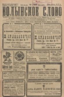 Volynskoe Slovo. G. 6, nr 1043 (1926)