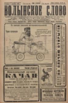 Volynskoe Slovo. G. 6, nr 1044 (1926)