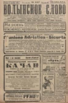 Volynskoe Slovo. G. 6, nr 1047 (1926)